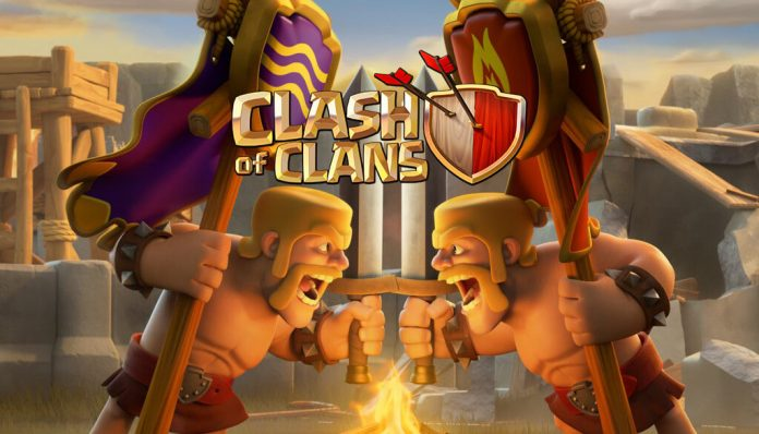 coc-game
